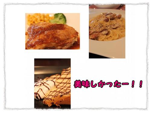 組写真 コピー2.JPG