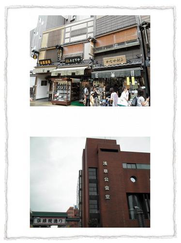 組写真 コピー3.JPG