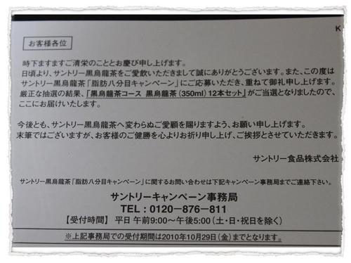 dc091801 コピー1.JPG