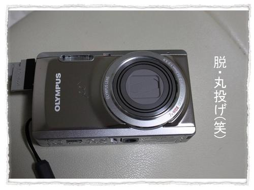 dc062114 コピー1.JPG